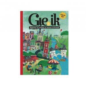 Gie&ik illustratie en grafisch ontwerp - illustra'lies
